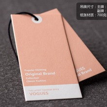 Printing High -Grade Pink Color Garment Tags Laminating-Die-cutting