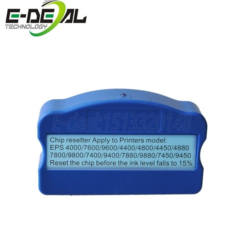 Waste Maintenance Tank Epson Stylus Pro  4800 4880 7800 7880 9800 9880 7600 9600