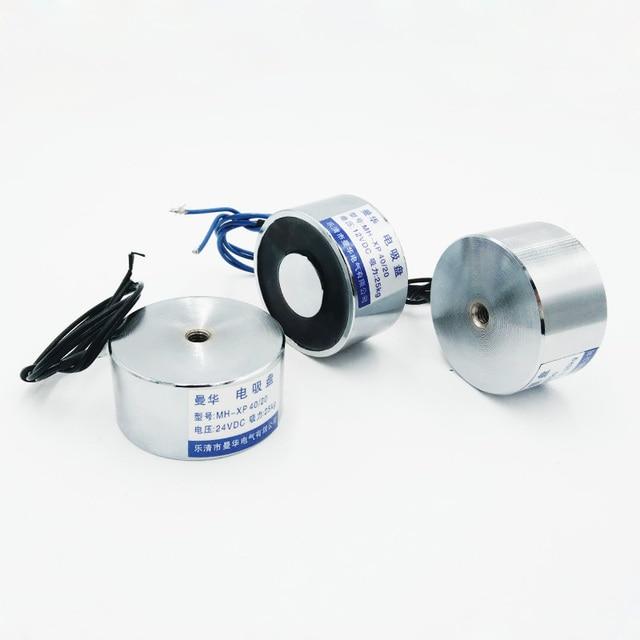 Aimant de maintien 12 V P40/20 24 V levage 25Kg solénoïde électro-aimant