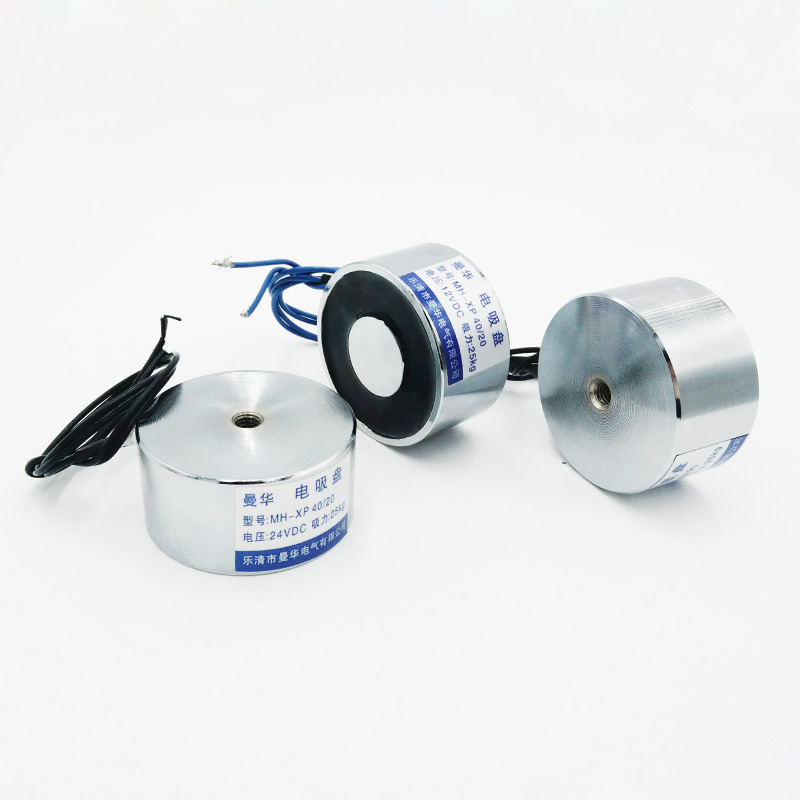 цены Holding Electric Magnet Lifting P40/20 DC 6V 12V 24V 25Kg 250N Waterproof Solenoid Sucker Electromagnet