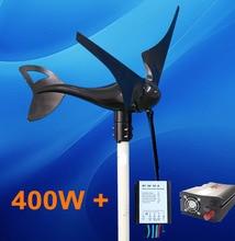 400 Вт Главная DIY Ветровой Турбины Генератора + Контроллер + 500 Вт Преобразователя