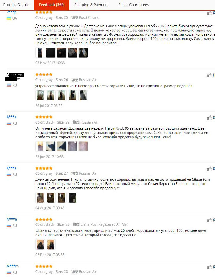 19 thin waist jeans nine Korean female grey legging feet pencil pants 9 black women jeans 11