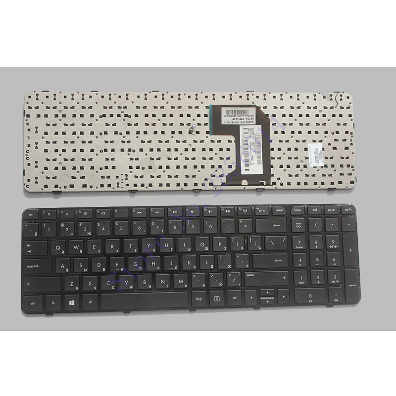 Russian NEW Keyboard FOR HP Pavilion G7-2000 G7-2200 G7-2300 RU Laptop Keyboard