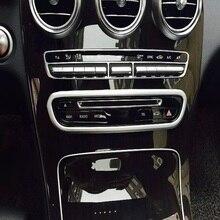 Для Mercedes Benz GLC X253 Benz GLC200 GLC250 GLC300 стайлинга автомобилей нержавеющая сталь интерьер аксессуар CD Переключатель отделка с блестками