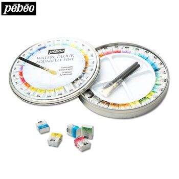 Pebeo 12/24 kolory stałe kolor wody farby artysta akwarela pigmentu okrągłe blaszane pudełko stałe akwarela zestaw malarski dostaw sztuki