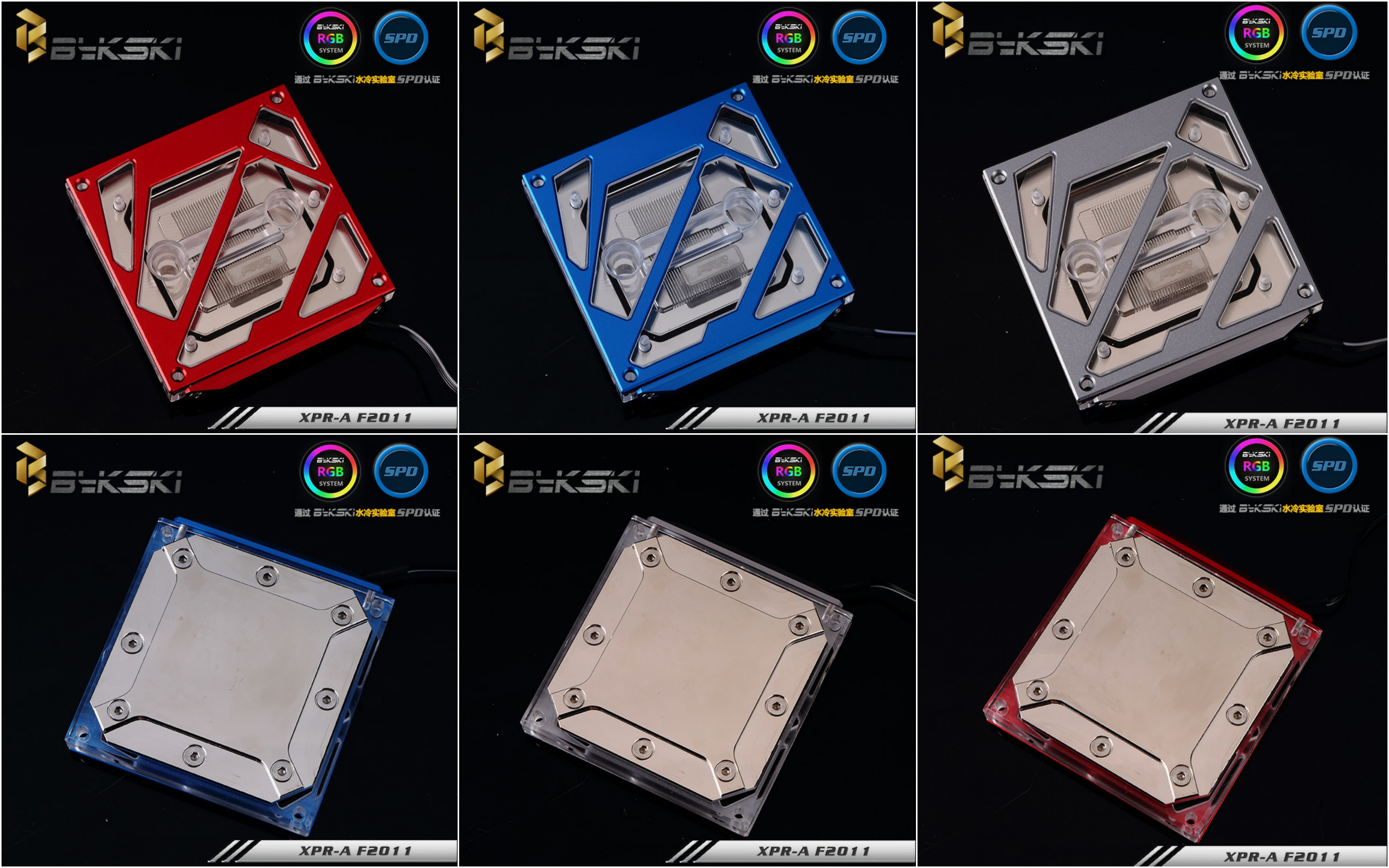 Bykski XPR-A v3 F2011 CPU Water Cooling Block 85x85mm Intel X99 X299 2011 2066 golf 3 td 2011