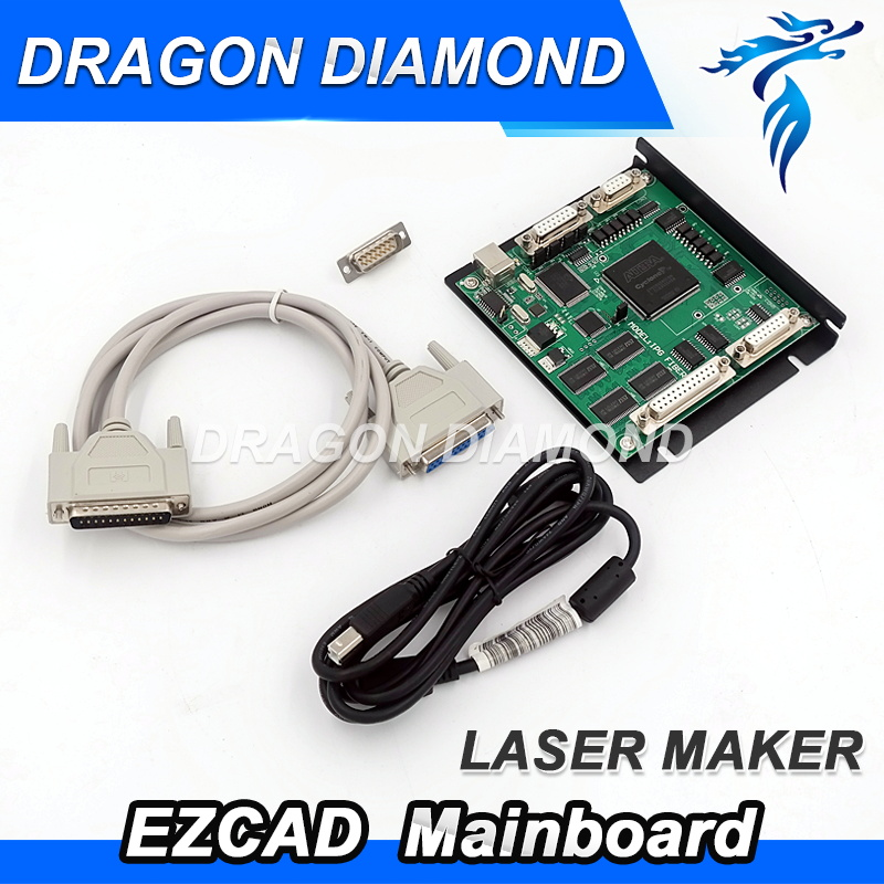 EZCAD Controller Mainboard For Fiber Laser Machine laser mark machine usb dongle 2 5 3 version software ezcad can support ezcad 2 5 0 to 2 5 3 version