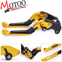 Motoo F 14 B 55 Adjustable CNC 3D Extendable Folding Brake Clutch Levers For BUELL XB12R