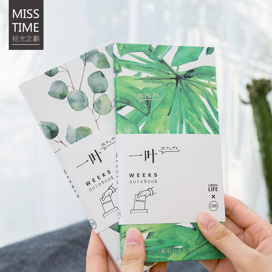 Plants Series Travel Journal Diary Planner Notepad Students Weekly Plan Notebook Daily Memo Office School Supplies