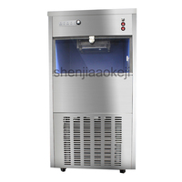SD 120P Stainless steel commercial ice cream machine milk tea shop ice snow expanded machine new 220V 800W 1pc