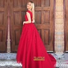 Robe spódnica suknie suknia