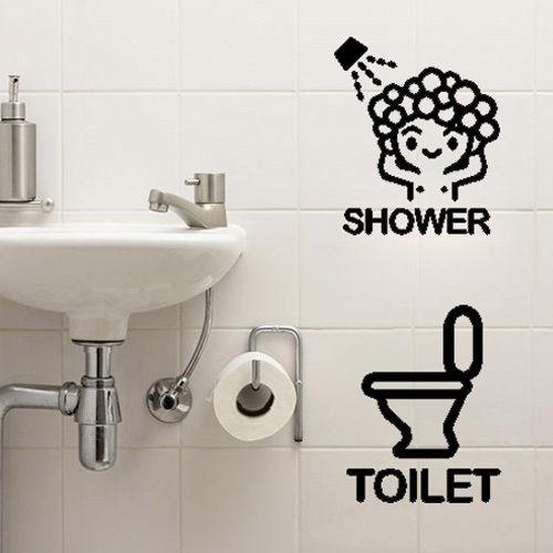 d518 toilet seat shower bathroom decor mural art vinyl wall decal sticker