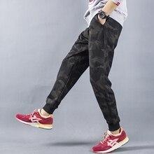 Новинка, SK8ER, штаны для скейтборда, мужские, для скейтборда, эластичные, свободные, для бега, брюки для бега, для улицы, спортивные штаны