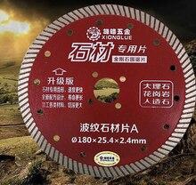 Бесплатная доставка 1 шт. 180′ * 25.4*11 мм турбо сегментирован алмазные пилы для гранита/мраморная плитка резки профессионального качества