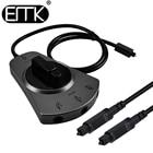EMK 3-Way Digital To...
