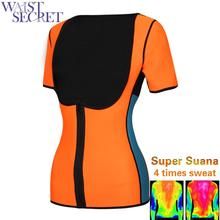 WAIST SECRET Women Sports Corset Fitness Neoprene Vest Gym Buckle Bodysuit Tops Waist Cincher Reduce Fat Sweat Shaper