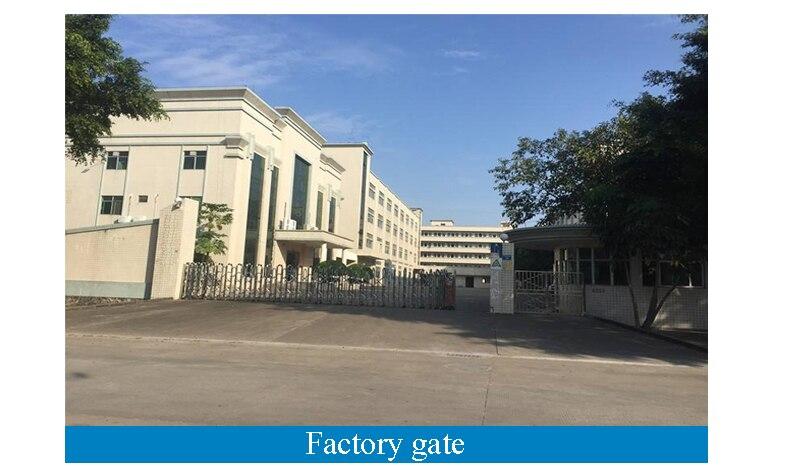 生产图-工厂大门