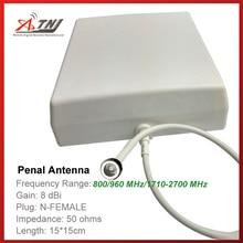 トップ品質 + 高利得 7dbi 、 ATNJ 800 2500 mhz 屋外刑法アンテナ 2 グラム 3 グラム 4 グラム信号ブースター