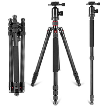 Lightweight Portable 66inch/168cm Carbon Fiber Camera Tripod Monopod with 360 Degree Ball Head and Bubble Level, Load Capacity