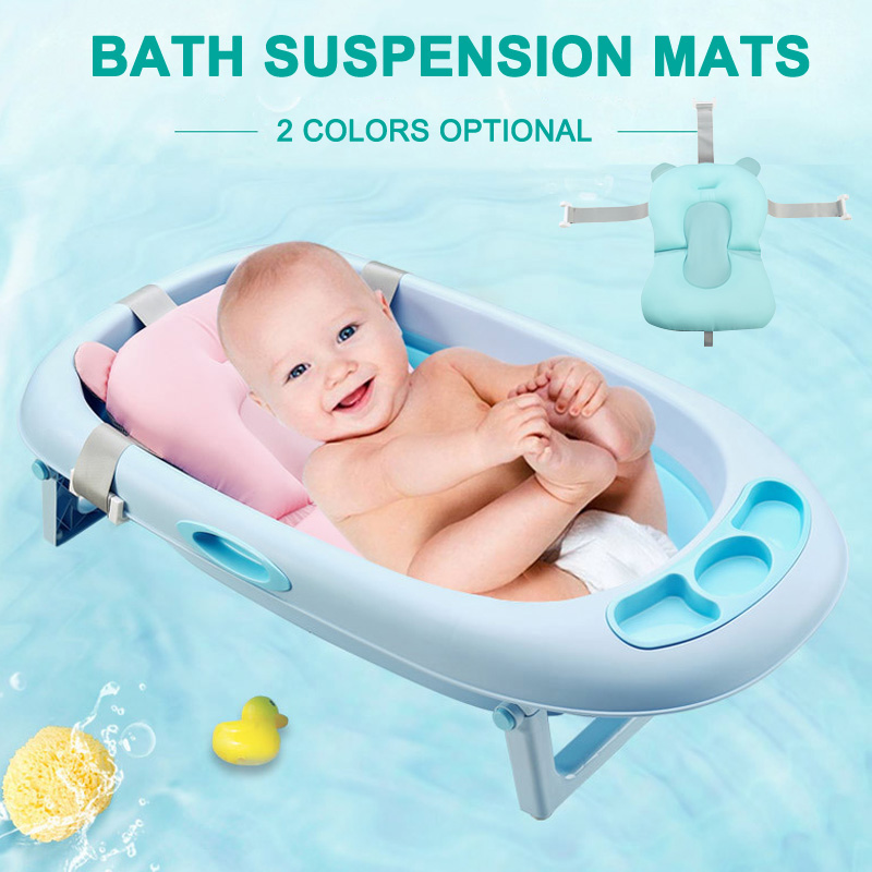 Baby Infant Bath Tub Pad Anti-slip Air Cushion Floating Soft Seat Pad M09