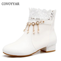 COVOYYAR 2018 White Women Ankle Boots Lace Cuff Beadings Lolita Sweet Low Heel Winter Fall Shoes Lady Wedding Shoes WBS406