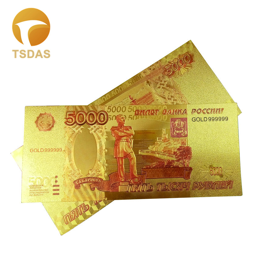 Russian 24k Gold Banknote 5000 Rubles Russia Banknotes Wedding Gift Russian Banknote Collection in Gold Banknotes from Home Garden