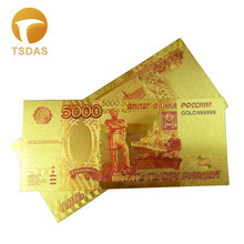Russian 24k Gold Banknote, 5000 Rubles Russia Banknotes Wedding Gift Banknote Collection