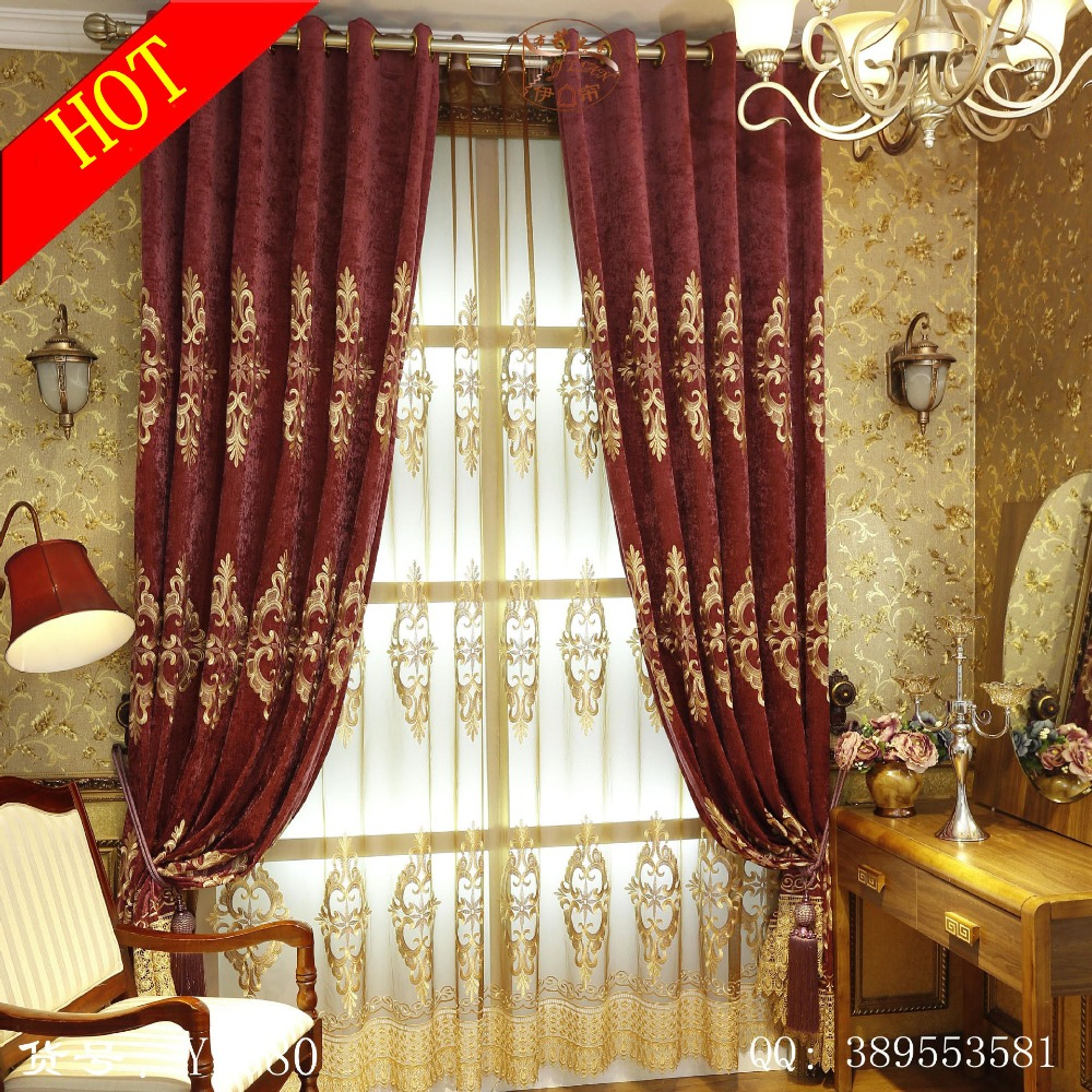 Maroon Curtains For Bedroom Maroon Curtains For Bedroom