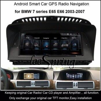 8.8 дюймов Автомобильный Мультимедийный Плеер для BMW 7 серии E65 E66 2003-2007 GPS навигации MP5 Bluetooth, Wi-Fi