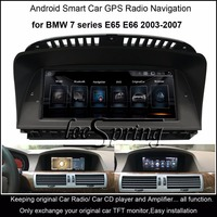 8 8 Inch Car Multimedia Player For BMW 7 Series E65 E66 2003 2007 GPS Navigation