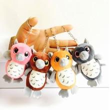 12CM Cute Owl Doll Keychain Plush Toy Mini Stuffed Animal Key Chain Bag Pendant Rag Wedding Party Gift