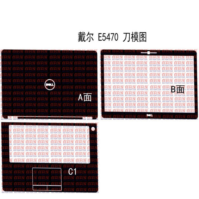 Special Laptop Carbon fiber Vinyl Skin Stickers Cover guard For Dell  Latitude E5470 14