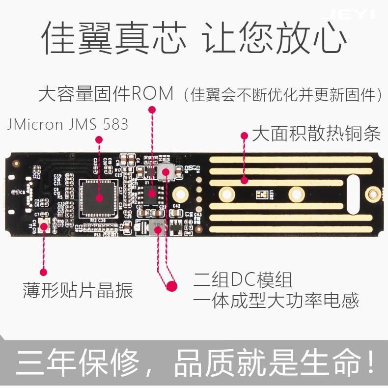 JEYI SEAL i9 HDD Enclosure mobile hdd box case aluminium NVME TYPE C3 1  JMS583 m  2 USB3 1 M 2 PCIE U 2 SSD PCI-E TYPEC