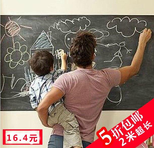 Waterproof eco-friendly teaching blackboard wall stickers child real doodle wall stickers