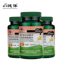 цена на 3Pcs/Set Lotus Leaf Alisma Cassia Oolong Tea  Slimming Tea Fat Burning Tea Polyphenol for Weight Losing Slimming Healthy Skinny