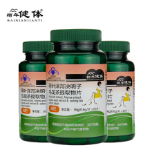 3Pcs/Set Lotus Leaf Alisma Cassia Oolong Tea Slimming Tea Fat Burning Tea Polyphenol for Weight Losing Slimming Healthy Skinny