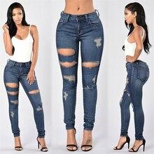e45b00c4 Wyprzedaż women tight trousers sexy skinny jeans Galeria - Kupuj w ...