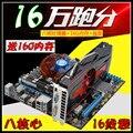 Бесплатная доставка X79 Материнская Плата Комплект Xeon восемь основных шестнадцать нить отправить 16 Г памяти 1 Г только значительно секунд i3 i5 i7