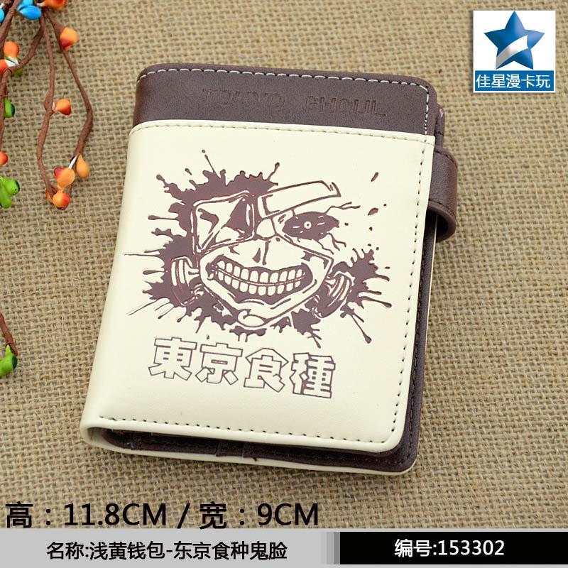 Pale-yellow Anime Tokyo Ghoul PU Wallet Kaneki Ken Short Purse With Button