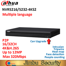 Dahua 16CH 32Ch NVR5216-4KS2 NVR5232-4KS2 4K & H.265 Video Recorder P2P H.265 3D intelligente wärme karte menschen zählen tripwire