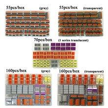 Wago, тип провода разъем в штучной упаковке Универсальный Компактный клеммный блок дома провод освещения разъем для внутреннего Гибридный быстрый разъем