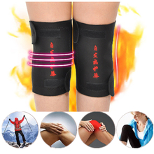 1 Pair Self Heating Knee Pads Magnetic Therapy Arthritis Pain Relief Knee Massage Braces Support Patella Pads Health Care fishsunday 1 pair magnetic therapy fingerless gloves arthritis pain relief heal joints braces supports health care tool 0718