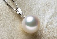 1810 11MM NATURAL SOUTH SEA WHITE PEARL NECKLACE PENDANT