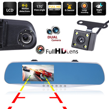 "Wholesale 4.3"" 2 Lens Dash Cam Full HD 1080P Night Vision Car DVR Detector Camera Review Mirror DVR Digital Video Recorder Auto Camcorder"