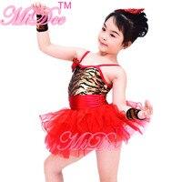Caz & Tap Dans Giyim Çocuklar Kaplan Çocuklar Için Dans Kostümleri Balo Salonu Dans Elbiseler Parti Ve Gelinlik