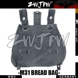 Wwii ww2 army german m31 bread bag military portable bag woolen gray de 107101.jpg 250x250