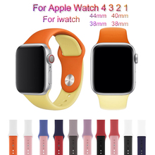 Dual Color Watch Band For Apple Watch 4 3 2 1 Silicone Sport Strap For iwatch 44mm 40mm 38mm 42mm Bracelet Watchband Accessories sport silicone watch band for apple watch 4 3 2 1 loop bracelet strap for iwatch 44mm 40mm 38mm 42mm soft watchband accessories