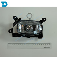2003 2007 Outlander Fog Lamp Airtrek Front Fog Lamp Buy 2 Piece If You Need 1