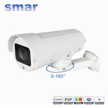 Smar HD 960 P 1080 P Cámara IP Al Aire Libre PTZ A Prueba de agua el Filtro Incorporado IR-CUT H.264 de La Visión Nocturna de Cámaras de Seguridad