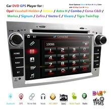 7 pollici Car Audio Stereo Doppio Din In Dash per Opel Vauxhall Corsa Vectra Astra Lettore DVD di Navigazione GPS Specchio collegamento DAB + TPMS